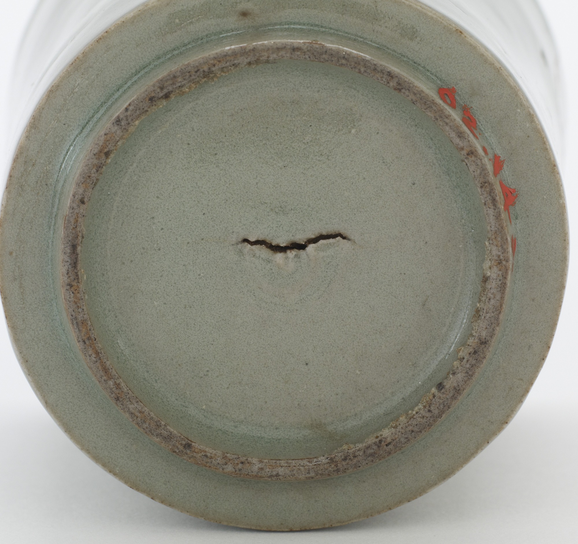 Tea cup or individual serving cup in style of Goryeo celadon, fitted with lid for use as tea caddy