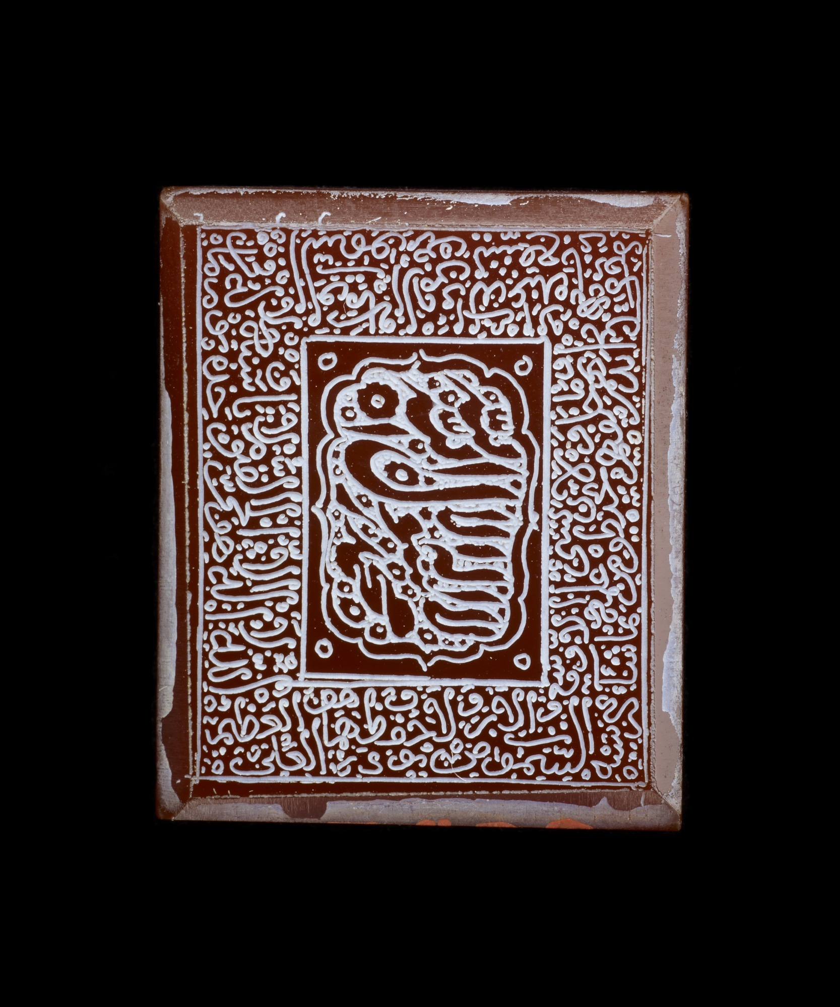 images for Seal amulet