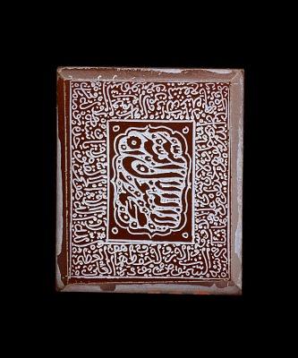 Seal amulet