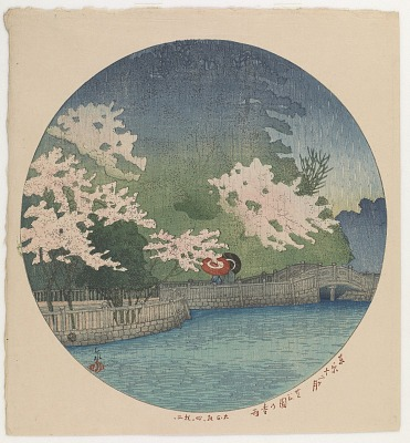 Spring Shower at Shiba Park, from the series Twelve Months of Tokyo