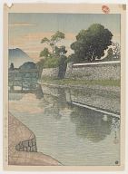 Miyuki bridge, Kumamoto castle, from the series Selection of scenes of Japan