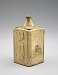 profile: Square sake bottle with designs of paintings and poems