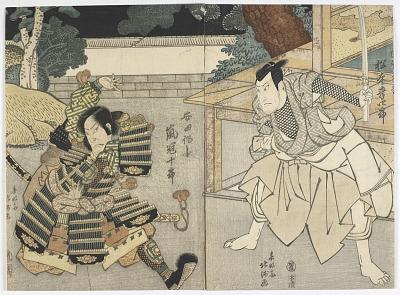 Matsumoto Koshiro and Arashi Kanjuro