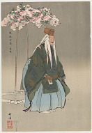 Saigyō and the Cherry Tree, from the series One Hundred Nō Plays