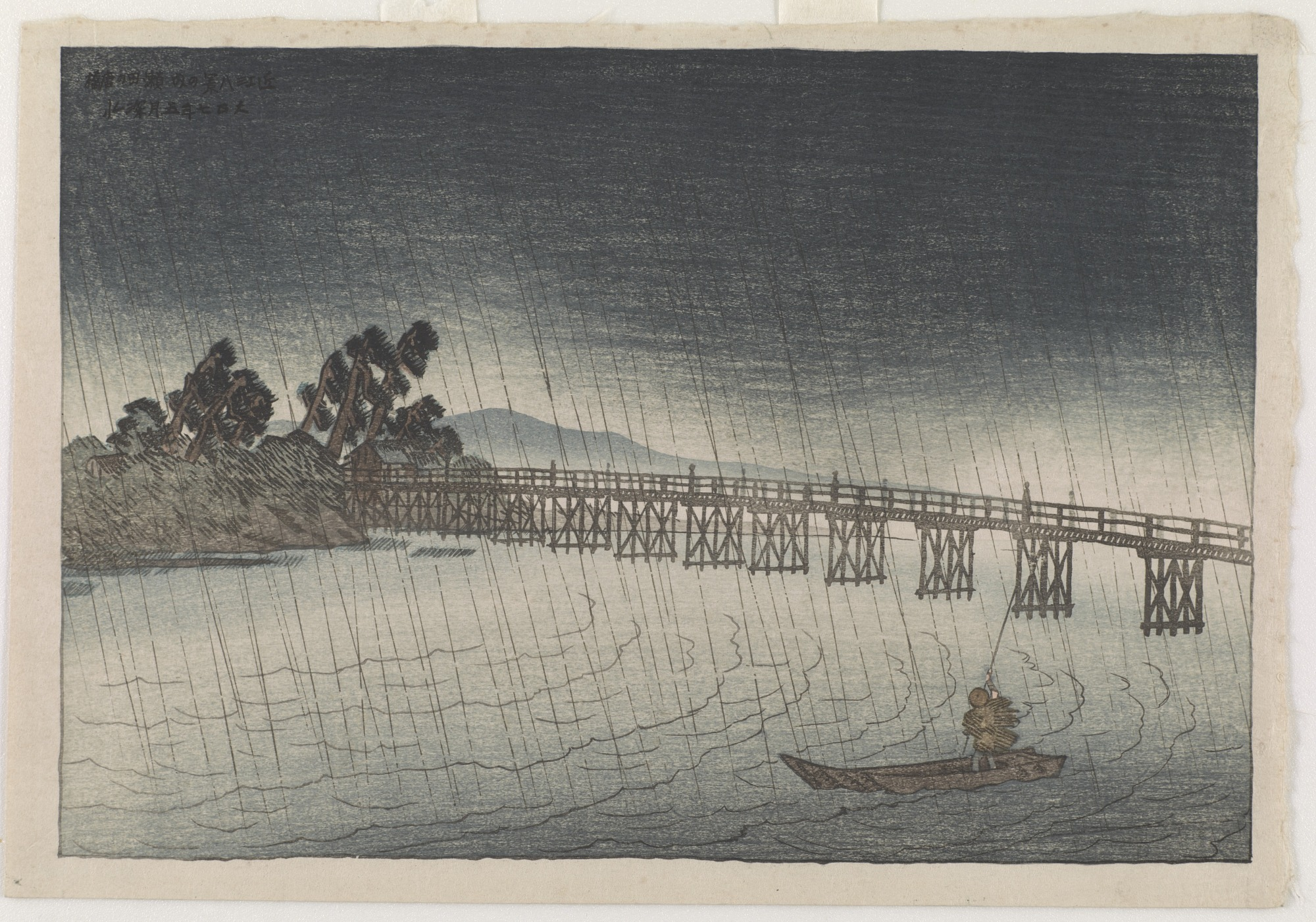 images for Karahashi at Seta, from the series Eight Views of Omi