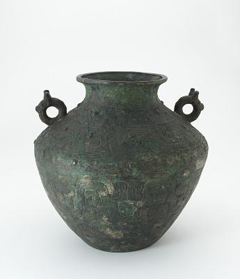 Ritual wine vessel (<em>lei</em>)