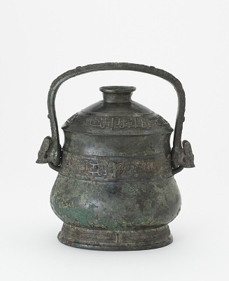Lidded ritual wine container (<em>you</em>) with dragons