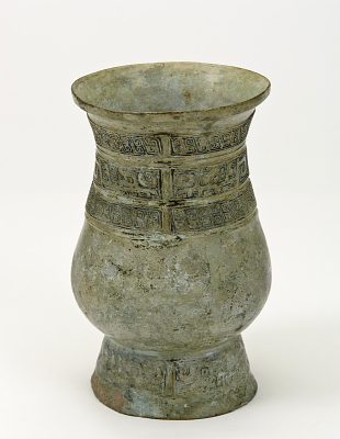 Ritual wine cup (zhi) with dragons and spirals