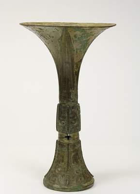 Ritual wine cup (gu) with taotie, cicadas, and snakes; inscribed
