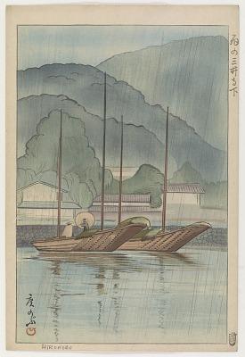 Scenery Below Miidera On A Rainy Day