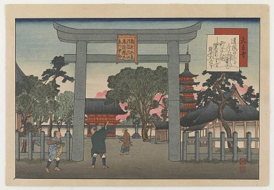 Tennô-ji