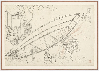 Preparatory drawing for a print in the seies <em>Hyakunin isshu uba ge etoki</em>: Ki no Tomonori