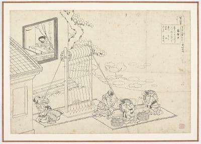 Preparatory drawing for Fujiwara Koretada from the series One Hundred Poems Explained by the Nurse (Hyakunin isshu uba ga etoki)