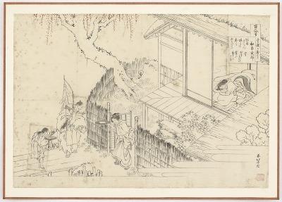 Preparatory drawing for a print in the series <em>Hyakunin isshu uba ge etoki</em>: Izumi Shikibu
