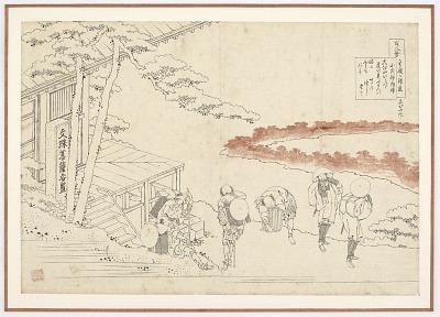 Preparatory drawing for a print in the sereis <em>Hyakunin isshu uba ge etoki</em>: Koshikibu no Naishi