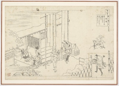 Preparatory drawing for a print in the series <em>Hyakunin isshu uba ge etoki</em>: Sagami