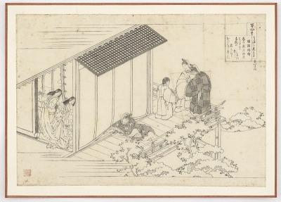 Preparatory drawing for a print in the sereis <em>Hyakunin isshu uba ge etoki</em>: Suo no Naishi