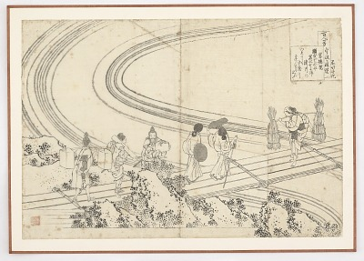 Preparatory drawing for a print in the series <em>Hyakunin isshu uba ge etoki</em>: Sutokuin