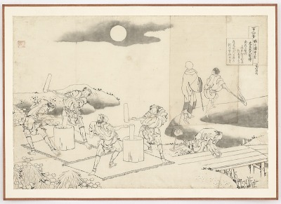 Preparatory drawing for a print in the series <em>Hyakunin isshu uba ge etoki</em>: Fujiwara no Akisuke
