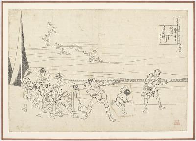 Preparatory drawing for Kamakura no Udaijin from the series One Hundred Poems Explained by the Nurse (Hyakunin isshu uba ga etoki)