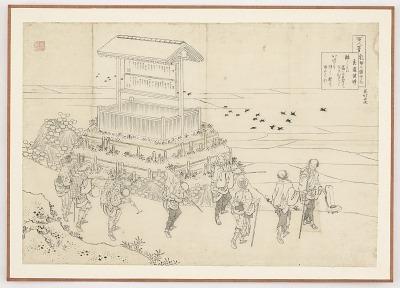 Preparatory drawing for a print in the series <em>Hyakunin isshu uba ga etoki</em>