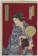 'The Courtesan Osayo' Enacted By Onoe Kikugorō