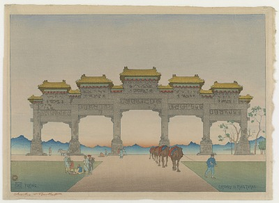 Gateway To Ming Tombs