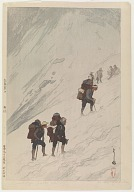 Climbing a Snow Valley, from the series Twelve Scenes of the Japan Alps