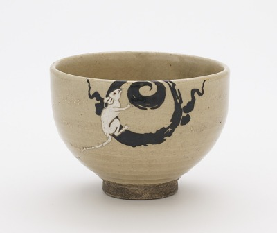 Kyoto ware tea bowl for the New Year, with three impressed seals reading