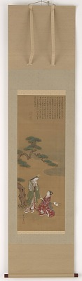 Two young women under a pine tree by the seashore: The Brine Maidens of Suma