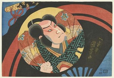 Image of a kabuki actor on a folding fan