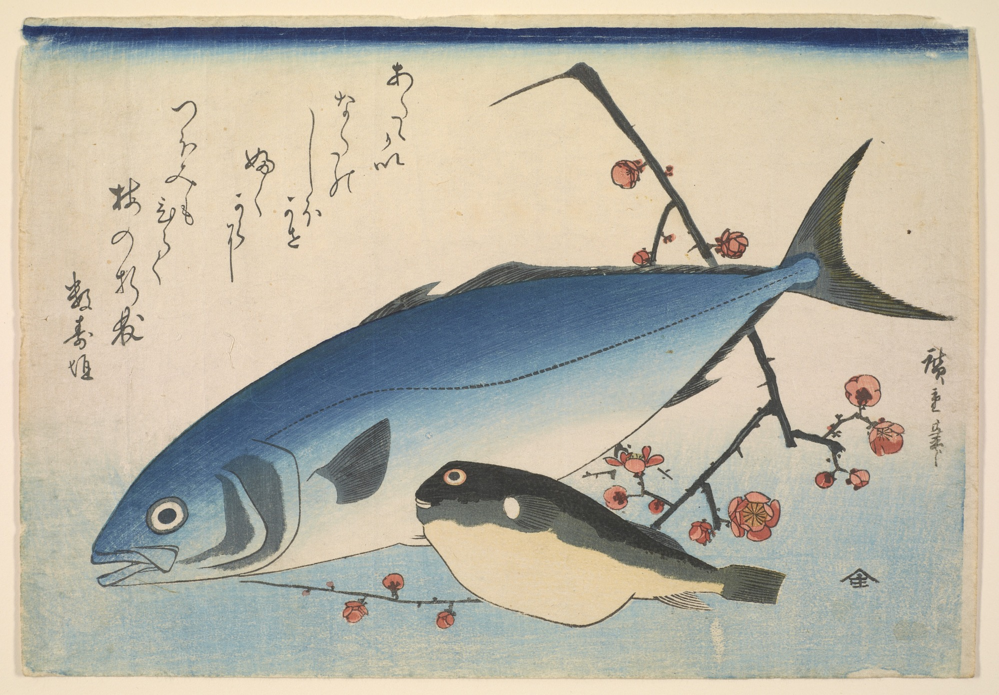 Yellowtail (Inada) and Blowfish (Fugu) with Plum Blossoms, with inscription