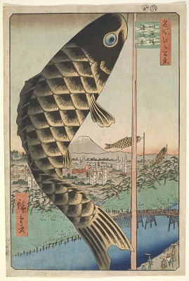 Suido Bridge and Surugadai, from the series <em>One Hundred Famous Views of Edo </em>(Edo Meisho Hyakkei)