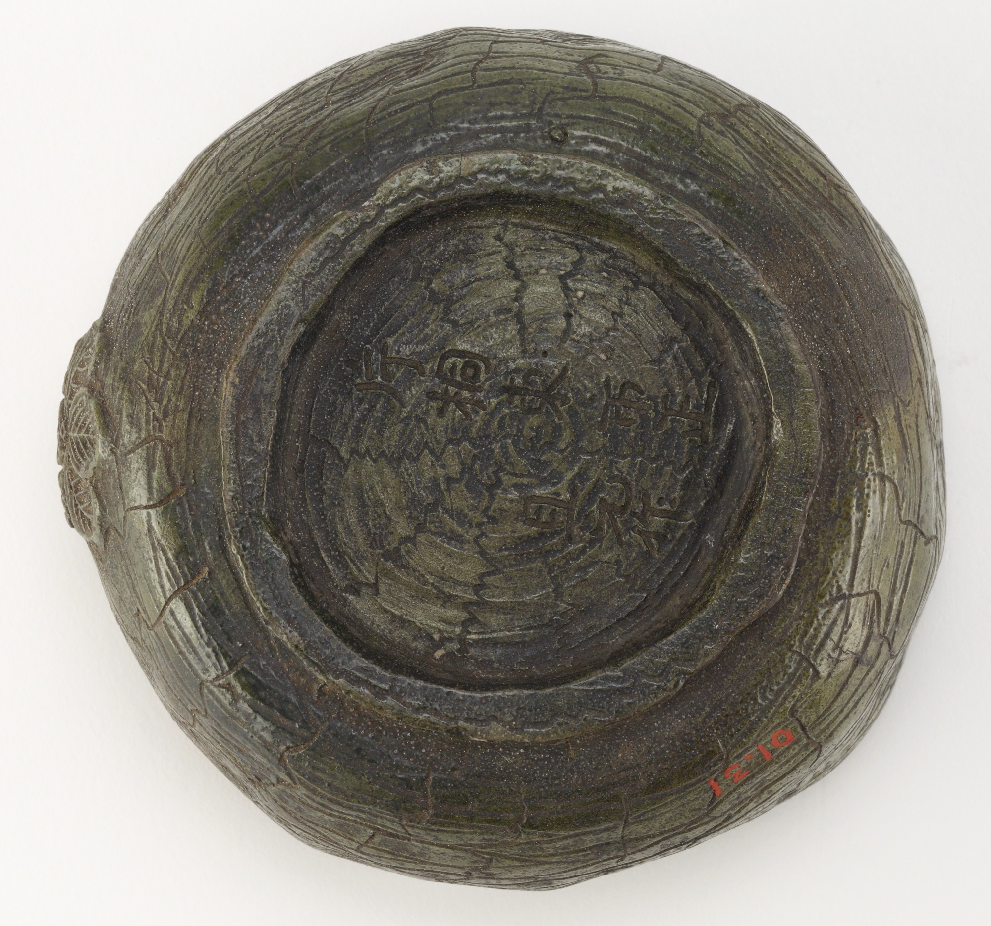 Bowl with paulownia crest, unknown Raku ware workshop
