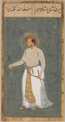 The Emperor Jahangir with Bow and Arrow