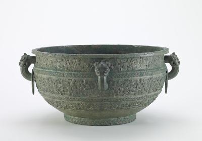 Basin (<em>jian</em>) with dragon interlace