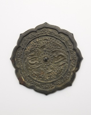 Eight-lobed mirror with bird and grape design