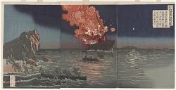 Naval battle of Hoto, Korea