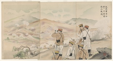 Soldiers In Mountains
