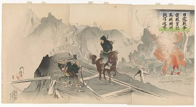 Destruction Of Manshû Railway By Gangs On Horseback