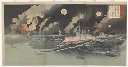 Naval Battle Off Port Arthur