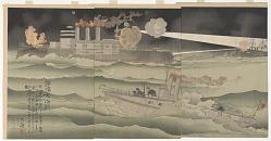 Naval battle of Ryojun