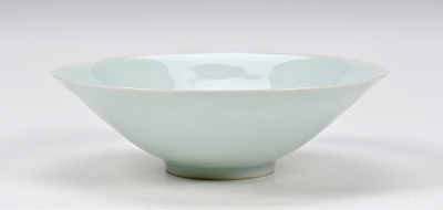 Bowl with incised dragons and Yongle mark