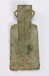 Socketed spade with ribs