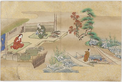Tale of the Crane and Tortoise, Pine, and Bamboo (one of a three-volume set with F1989.62 and F1989.63)