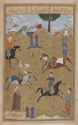 Folio from a <em>Guy u Chawgan</em> (The ball and the polo-mallet) by Arifi (d.1449); recto: text; verso: A polo game: the dervish and the shah on the polo field
