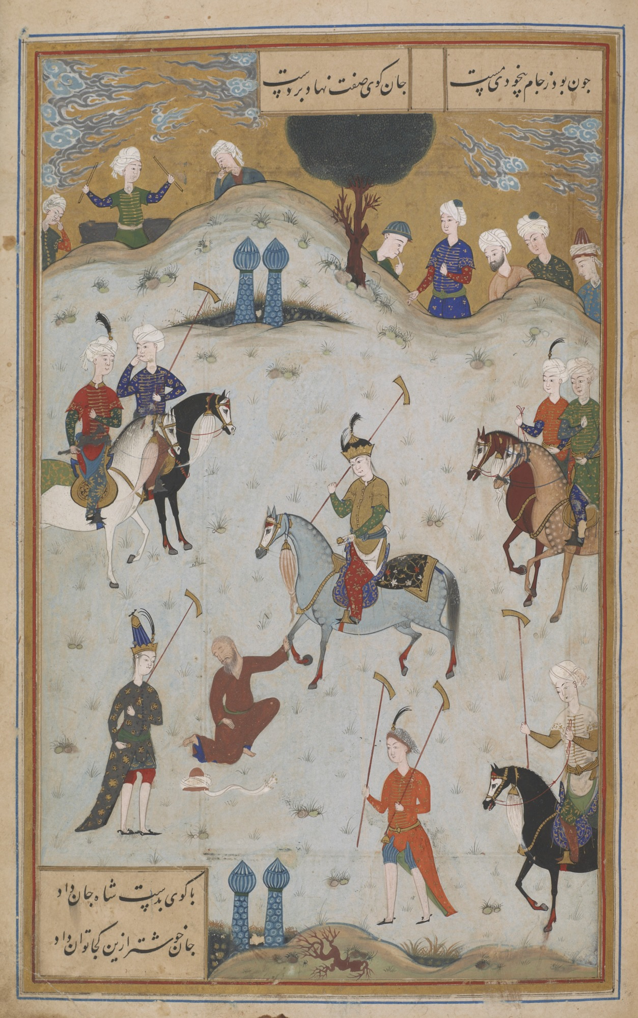 Folio from a Guy u chawgan (The ball and the polo-mallet) by Arifi (d. 1449): The dervish and the shah on the polo field: A scene in a polo field