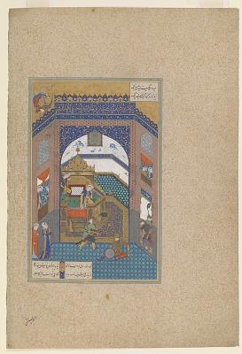 Folio from a <em>Shahnama</em> (Book of kings) by Firdawsi; recto: text, Faridun captures Zahhak; verso: Faridun strikes Zahhak with the ox-headed mace