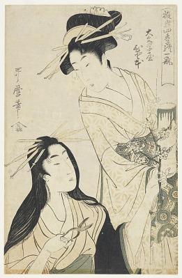 Two courtesans