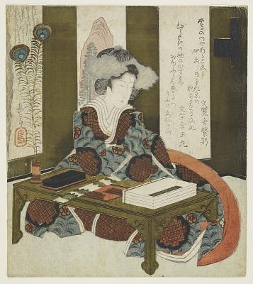 Woman at writing table